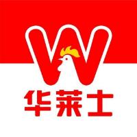 华莱士炸鸡汉堡