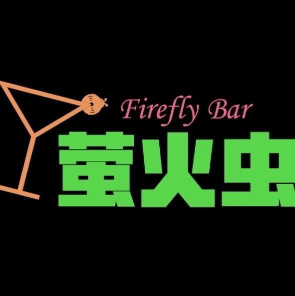 萤火虫音乐酒吧